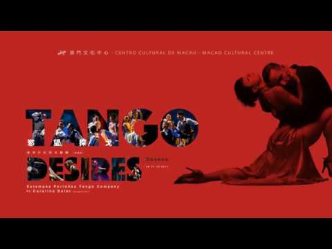 《慾望探戈》 | Deseos (Desires) by Estampas Porteñas (Argentina)